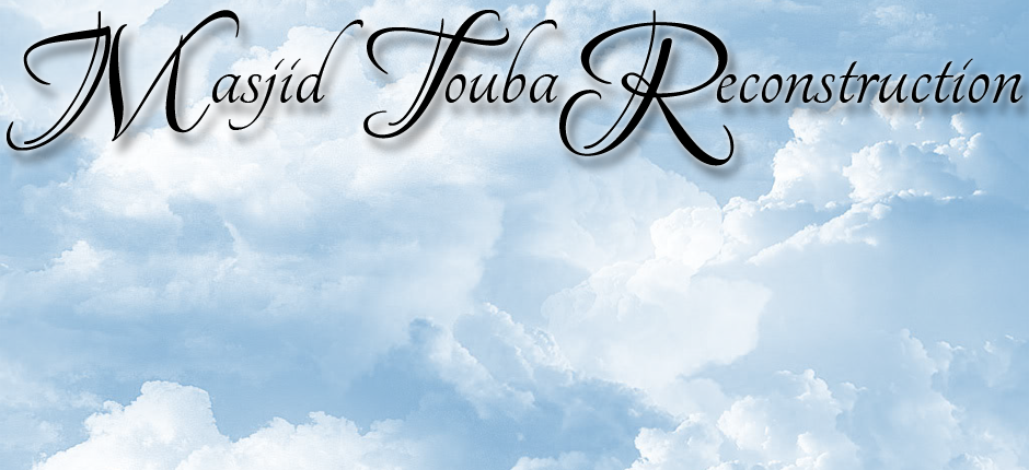 Masjid-Touba_HomeSlider